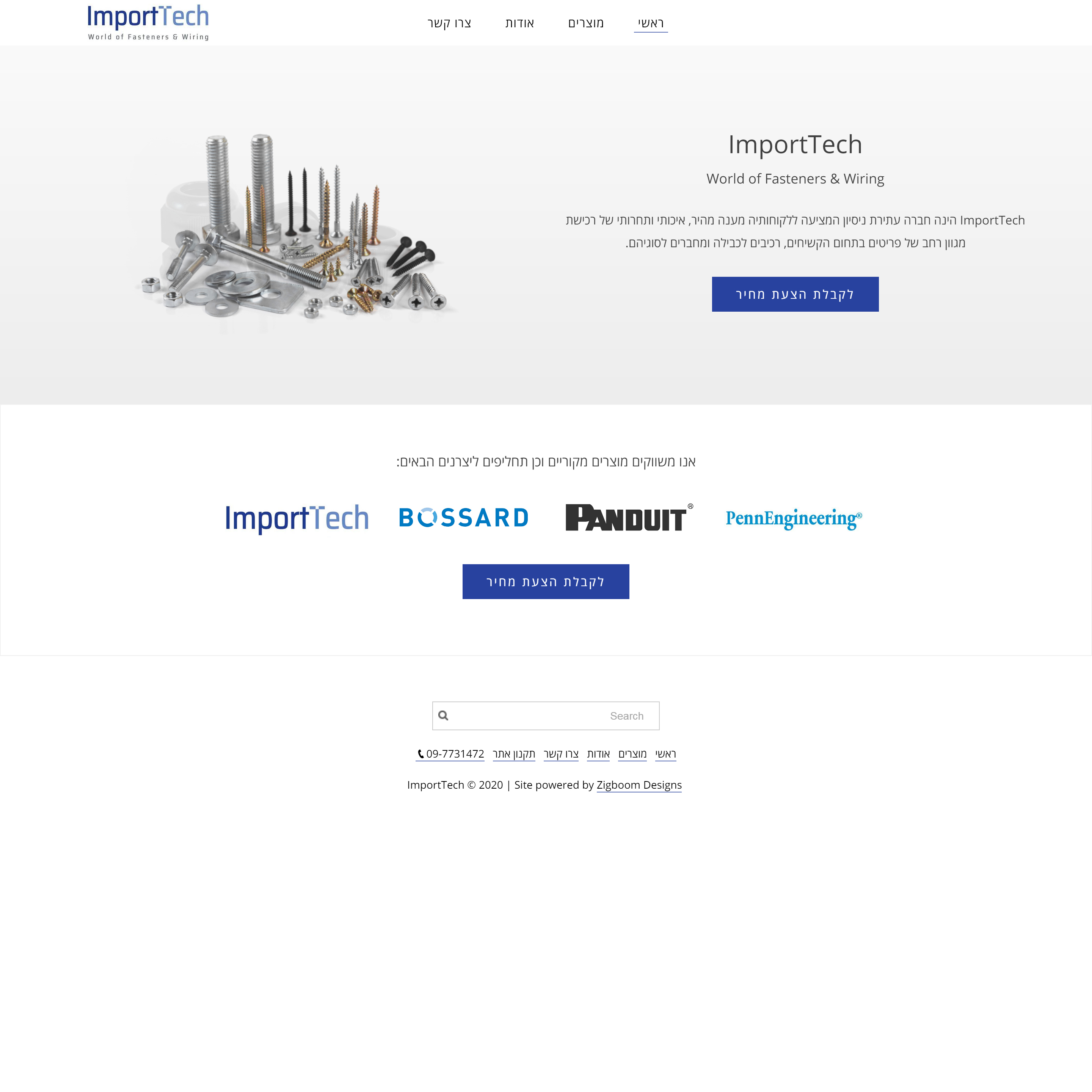 ImportTech (Hebrew) | Responsive Website